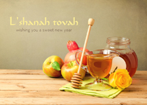 Traditional Touches Rosh Hashanah Card
